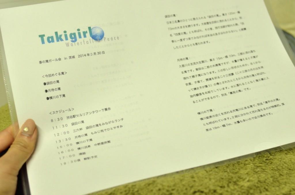 DSC_0093_01