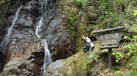 五常の滝/宿谷の滝・埼玉県【ムーミン谷の近くで滝寄り道】