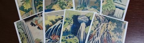 ボストン美術館浮世絵名画展北斎【滝の本質を突きまくる男】