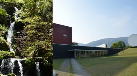 屋敷の滝/奈義町現代美術館・岡山県【自然と人間と芸術と】