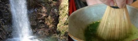 【10/18sun@東京・檜原村】滝野点会開催のお知らせ