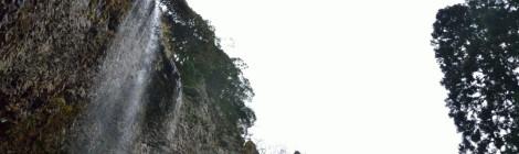 壇鏡の滝・島根県【隠岐の島の百選滝&愉快なゲストハウス】