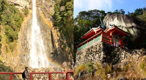 那智の滝・和歌山県【滝と岩!熊野のパワスポ神社めぐり】