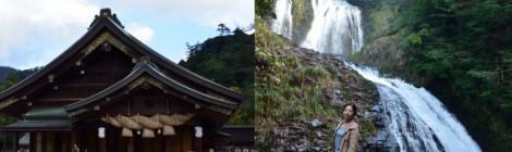 八重滝・島根県【神在月の出雲大社とのんびり渓流散歩】