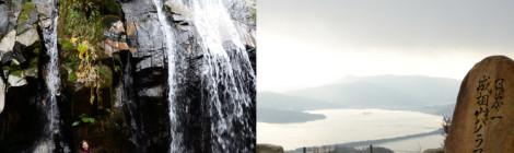 金引の滝・京都府【日本三景天橋立と祈りの山の百選滝】
