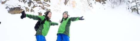 イエローフォール・福島県【スノーシューで黄金の氷瀑へ】