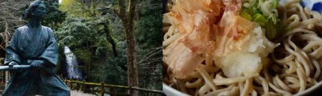 一乗滝・福井県【佐々木小次郎ゆかりの滝と古民家越前そば】