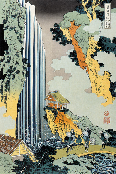 A_Tour_of_the_Waterfalls_of_the_Provinces-Kisokaidou_Onono_Bakuhu