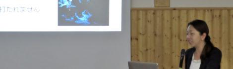 【講演】「森林共生フォーラム」で滝ガールが話してきました