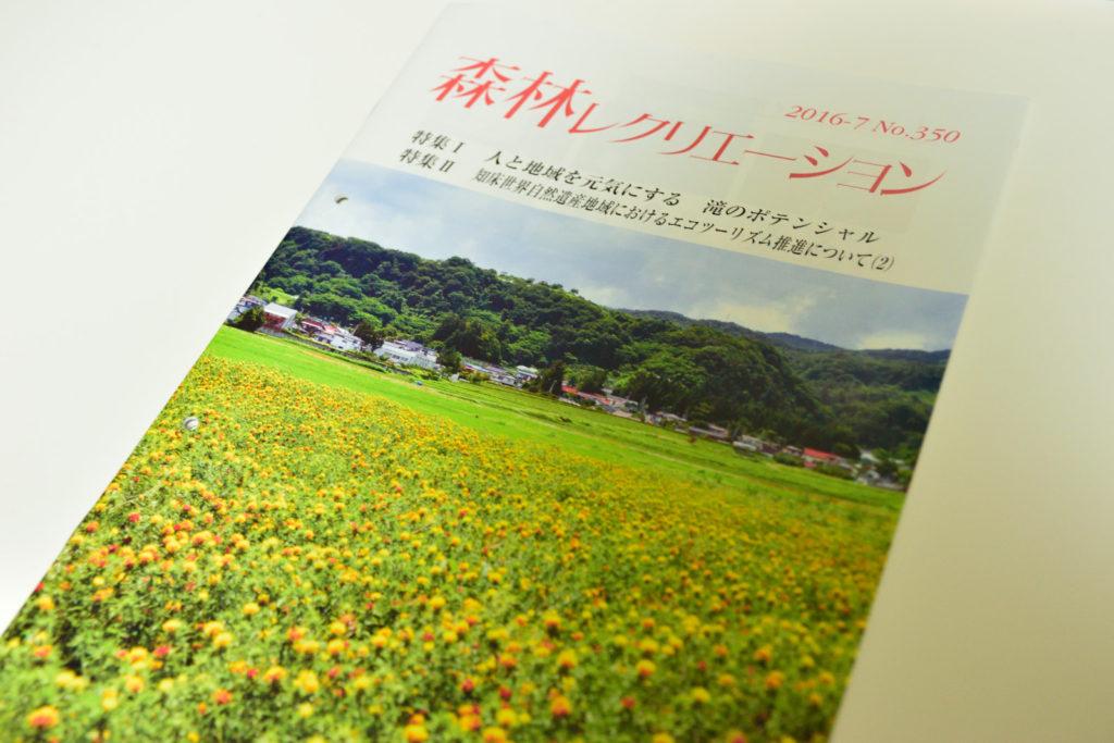DSC_0040