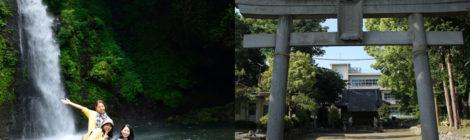 大棚の滝・静岡県【富士愛鷹山の修験道!ご先祖ルーツの滝】