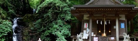 九頭龍の滝・東京都【檜原随一のパワスポ神社&山菜ランチ】
