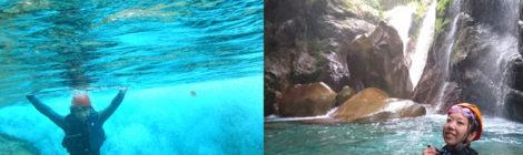 くまの・川遊び部と夏休み【後編:前鬼の奥で待つ神秘の滝】