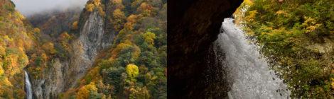 潤満滝/雷滝/八滝・長野県【志賀高原&高山村の紅葉滝へ】