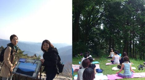 【イベント】 5/20-21滝yoga@御岳山 開催のお知らせ
