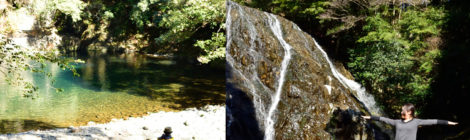 大鎌の大滝/雫の滝・和歌山県【すさみ滝ジオ巡り:前編】