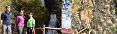 御堂之滝・福井県【滝だけじゃない!勝山ジオサイトめぐり】