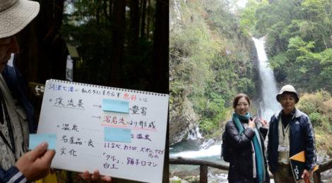 滝&ジオ!地学に滝で親しもう【滝のポテンシャル・その5】