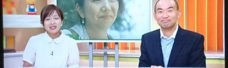 【TV】NHK和歌山「あすのWA!」出演しました!