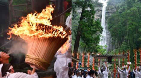 那智の扇祭りレポート【後編:大迫力!炎の乱舞と扇神輿】