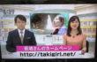 【TV】NHK関西地区にて再放送&動画アップされました