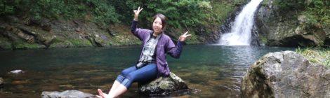マテリヤの滝・鹿児島県【冬の奄美大島へ!輝く滝壺】