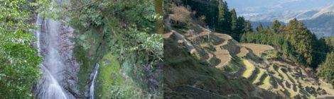 紅葉ヶ滝・愛媛県【内子町滝めぐり・棚田の里で愛される滝】