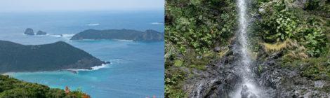 嘉入の滝・鹿児島県【加計呂麻島ドライブで出会える美滝】