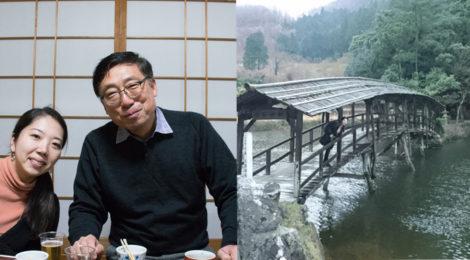 【番外編】鈴木輝隆先生と内子町石畳ローカルデザイン視察