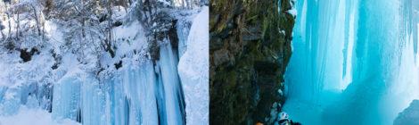 小坂な冬の滝めぐりツアー【想像以上の迫力!氷瀑の宮殿】