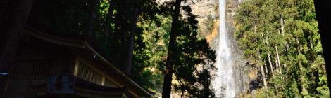 【講演会】1/27 熊野人倶楽部「滝ガール 熊野の滝の魅力」
