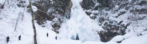 冬の七滝氷瀑ツアー【スノーシューで八幡平の名瀑へ】
