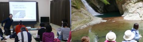 【イベントレポート】布引の滝ツアー&講演@紀宝町(後編)