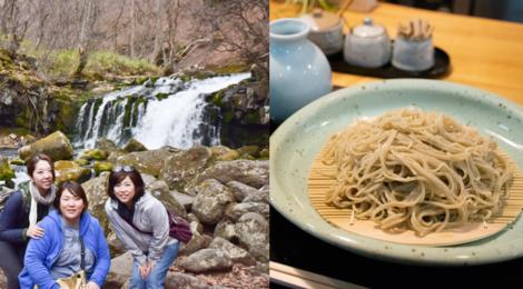 春の開運滝ツアー@茅野【神秘の蓼科大滝と絶品蕎麦】