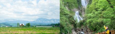 北海道ローカルデザイン視察旅【東川町の志と羽衣の滝編】