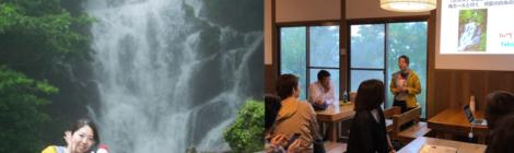白糸の滝・福岡県【糸島の名瀑が大暴れ!滝鑑賞イベント】