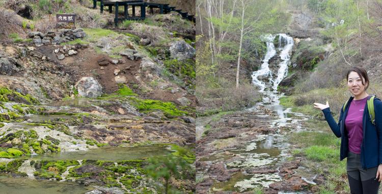 チャツボミゴケ公園・群馬県【温泉の滝!苔と鉄の不思議】