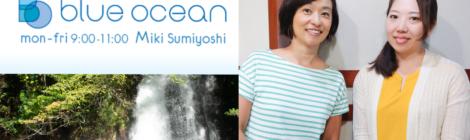 【ラジオ】TOKYO FM 「Blue Ocean」滝ガール出演!