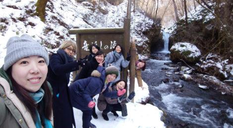 冬の軽井沢で至福の滝ガール旅【滝と仲間とおいしいもの】