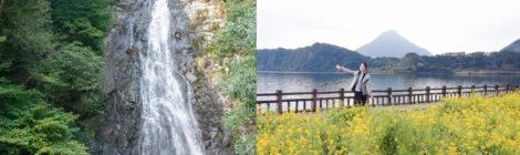 八瀬尾の滝・鹿児島県【祈りの滝から開聞岳の麓、指宿へ】